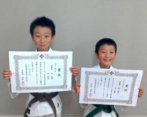 小学生1級の部 敢闘賞